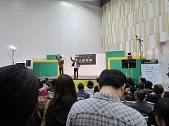 2014011902