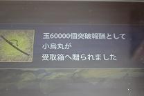2016120801